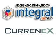 ECN сети Форекс - Integral Currenex